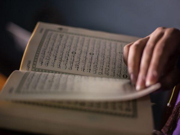 Kemasyhuran Qira'at 'Ashim Riwayat Hafsh di Dunia Islam (Bag I)