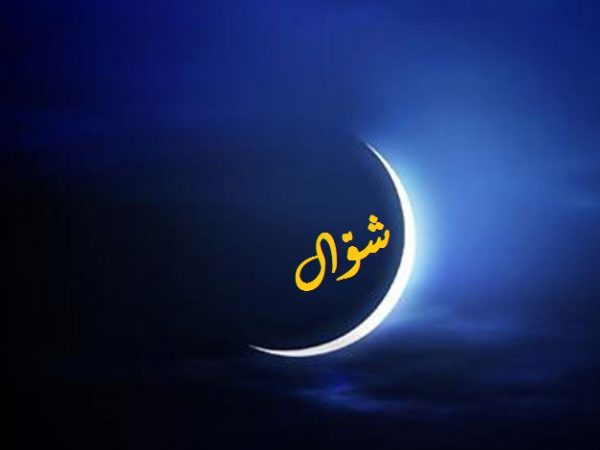 Peristiwa Penting di bulan Syawal